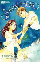 Dear my HERO - 漫画