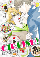 GIRLISH! - 漫画