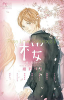 Pure Love Seasons II - 漫画