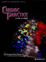 CARDIAC PRACTICE Vol.25No.3(2014.8)