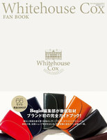 Begin特別編集 Whitehouse Cox FAN BOOK
