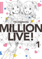 THE IDOLM@STER MILLION LIVE! CARD VISUAL COLLECTION