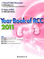 Year Book of RCC 2011