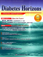 Diabetes Horizons Practice and Progress Vol.3No.4(2014.10)