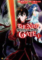 THE NEW GATE - 漫画