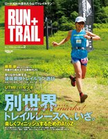 RUN + TRAIL Vol.2