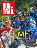 RUN + TRAIL Vol.4