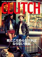 CLUTCH Magazine Vol.7