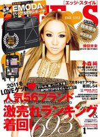EDGE STYLE January 2012 No.19