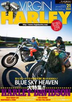 VIRGIN HARLEY 2013年7月号(vol.21)