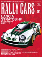 RALLY CARS Vol.01