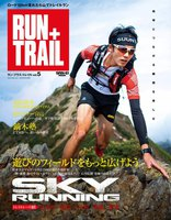 RUN + TRAIL Vol.5