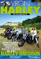 VIRGIN HARLEY 2013年9月号(vol.22)