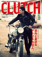 CLUTCH Magazine Vol.22