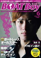 BOATBoy June 2014.6