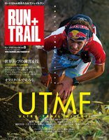 RUN + TRAIL Vol.8