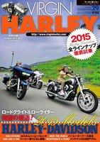 VIRGIN HARLEY 2014年11月号(vol.29)