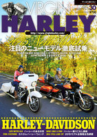 VIRGIN HARLEY 2015年1月号(vol.30)