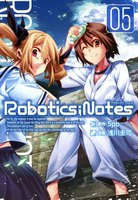Robotics;Notes 5巻 - 漫画