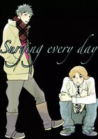 Surging every day - 漫画