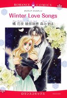 WinterLoveSongs - 漫画