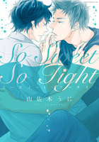 So Sweet So Tight - 漫画