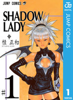 SHADOW LADY - 漫画