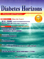 Diabetes Horizons Practice and Progress Vol.5No.1(2016.1)