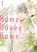 Home,Honey Home - 漫画