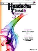 Headache Clinical & Science Vol.5No.2(2014/11)