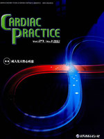 CARDIAC PRACTICE Vol.27No.1(2016.1)