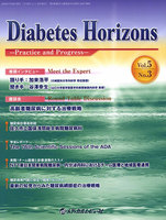Diabetes Horizons Practice and Progress Vol.5No.3(2016.7)