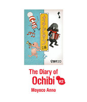 The Diary of Ochibi vol.2 - 漫画