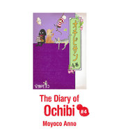 The Diary of Ochibi vol.4 - 漫画