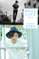 BOYSLIFE vol.4 若月勇太 外苑前編