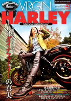 VIRGIN HARLEY 2017年1月号(vol.42)
