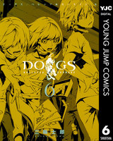 DOGS / BULLETS & CARNAGE 6巻 - 漫画