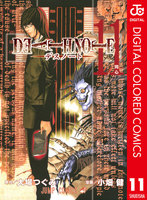 DEATH NOTE カラー版 11巻 - 漫画