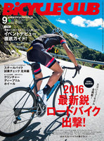 BICYCLE CLUB 2015年9月号