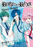 ROOT∞REXX Honey Melody - 漫画