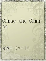 Chase the Chance