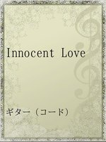 Innocent Love
