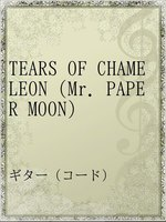 TEARS OF CHAMELEON(Mr. PAPER MOON)