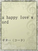a happy love word