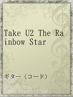 Take U2 The Rainbow Star