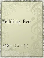 Wedding Eve