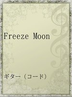 Freeze Moon