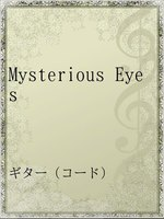 Mysterious Eyes