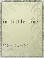 in little time