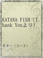 KATANA FISH(Thank Youより)